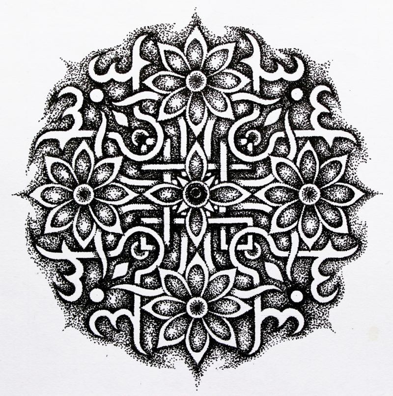 Playing with a mandala design - Ink pen on paper